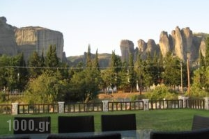 Monastiri Guesthouse_best deals_Hotel_Thessaly_Trikala_Kalambaki