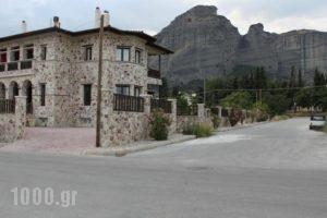 Monastiri Guesthouse_best prices_in_Hotel_Thessaly_Trikala_Kalambaki