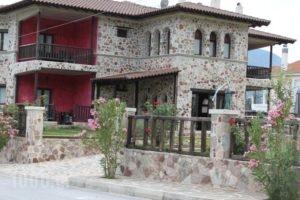 Monastiri Guesthouse_holidays_in_Hotel_Thessaly_Trikala_Kalambaki