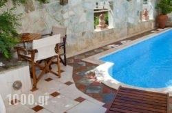 Thymis Home in Skiathos Chora, Skiathos, Sporades Islands