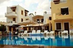 Sun And Sea Apartments in Gouves, Heraklion, Crete