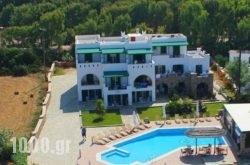 Villa Harmony in Paros Chora, Paros, Cyclades Islands