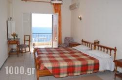 Akti in Perama , Corfu, Ionian Islands