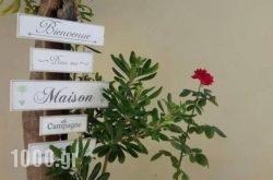 Effi in Platanias, Chania, Crete