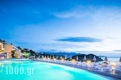 Blue Marine Resort'spa in Aghios Nikolaos, Lasithi, Crete
