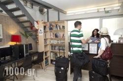 AthensStudios in Athens, Attica, Central Greece