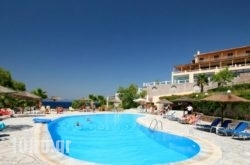 Viva Mare Hotel & Spa in Mythimna (Molyvos) , Lesvos, Aegean Islands