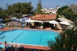 Nikos Apartments in Stalida, Heraklion, Crete