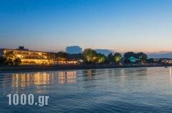 San Marina in Kavos, Corfu, Ionian Islands
