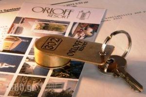 Orloff Resort_best prices_in_Hotel_Piraeus Islands - Trizonia_Spetses_Spetses Chora
