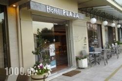 Plaza in Kalamata, Messinia, Peloponesse