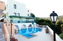 Sea Breeze Apartments in Chios Rest Areas, Chios, Aegean Islands