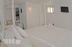 Aris Apartments Paros in Paros Rest Areas, Paros, Cyclades Islands