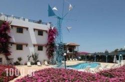 Paul Marie Studios & Apartments in Gouves, Heraklion, Crete