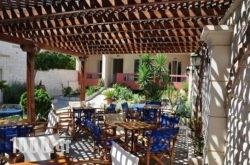 Flisvos in Sitia, Lasithi, Crete