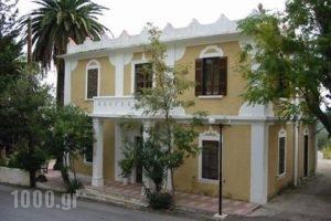 Nymph_holidays_in_Hotel_Dodekanessos Islands_Rhodes_Salakos
