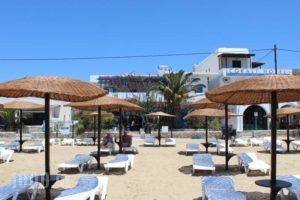 Meltemi Pension_travel_packages_in_Cyclades Islands_Ios_Koumbaras