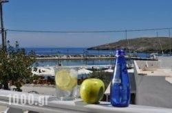 Kythnos Bay in Kithnos Rest Areas, Kithnos, Cyclades Islands