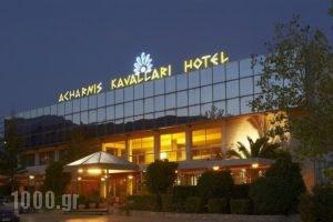 Acharnis Kavallari Suites_accommodation_in_Hotel_Central Greece_Attica_Acharnes (Menidi)