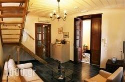 Rodos Niohori Elite Suites in Rhodes Chora, Rhodes, Dodekanessos Islands