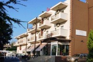 Maison_lowest prices_in_Hotel_Macedonia_Thessaloniki_Halkidona