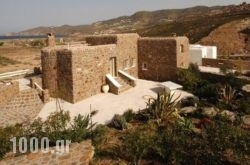 Mykonos Dream Villas And Suites in Mykonos Chora, Mykonos, Cyclades Islands