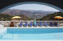 Panorama Botsaris Apartments in Igoumenitsa, Thesprotia, Epirus
