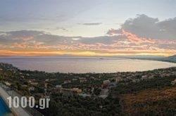 Belvedere in Kalamata, Messinia, Peloponesse