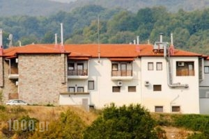 Kerasia Chalet_travel_packages_in_Macedonia_Pella_Edessa City