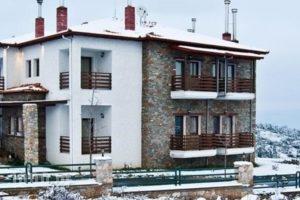 Kerasia Chalet_accommodation_in_Hotel_Macedonia_Pella_Edessa City