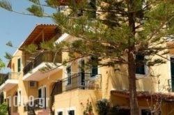 Venetia Studios in Perdika, Aigina, Piraeus Islands - Trizonia