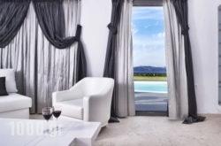 Santorini Princess Presidential Suites in Sandorini Chora, Sandorini, Cyclades Islands