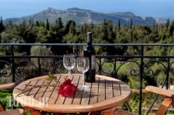 Panoramic Sunset Studios Vrionis in Kefalonia Rest Areas, Kefalonia, Ionian Islands