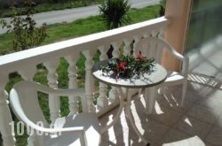 Cactus Hotel in  Laganas, Zakinthos, Ionian Islands