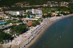 La Cite in Moraitika , Corfu, Ionian Islands