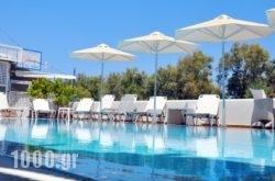 Memories Beach Hotel in Megalochori, Sandorini, Cyclades Islands