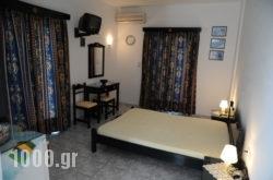 Anna Zisimos – Milos Rooms in Adamas, Milos, Cyclades Islands
