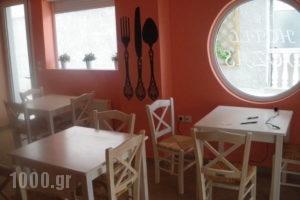 Ouzas_lowest prices_in_Hotel_Macedonia_Pieria_Olympiaki Akti
