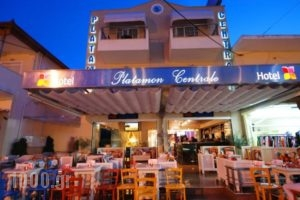 Platamon Centrale_accommodation_in_Hotel_Macedonia_Pieria_Dion