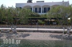 Alinda Hotel in Alinda, Leros, Dodekanessos Islands