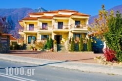 Hotel Philippion in Edessa City, Pella, Macedonia