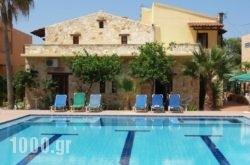 Villa Giorgos in Kissamos, Chania, Crete