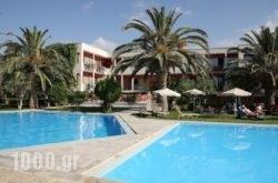 May Beach Hotel in Rethymnon City, Rethymnon, Crete