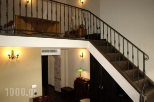 Arhontiko Riga 1872_lowest prices_in_Hotel_Epirus_Thesprotia_Paramithia