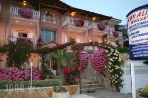 Korali House_accommodation_in_Hotel_Epirus_Preveza_Preveza City