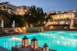 Akrotiri Hotel in Paros Chora, Paros, Cyclades Islands