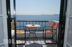 Apollon in Methana Chora, Methana, Piraeus Islands - Trizonia
