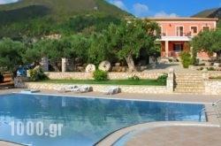 Anatoli Labreon in Zakinthos Rest Areas, Zakinthos, Ionian Islands