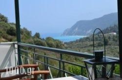 Althea Studios in Lefkada Chora, Lefkada, Ionian Islands