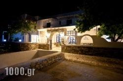 Pavlos Place – Galini in Antiparos Chora, Antiparos, Cyclades Islands